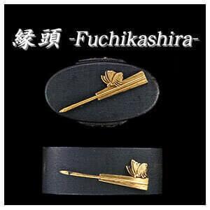 Fuchikashira