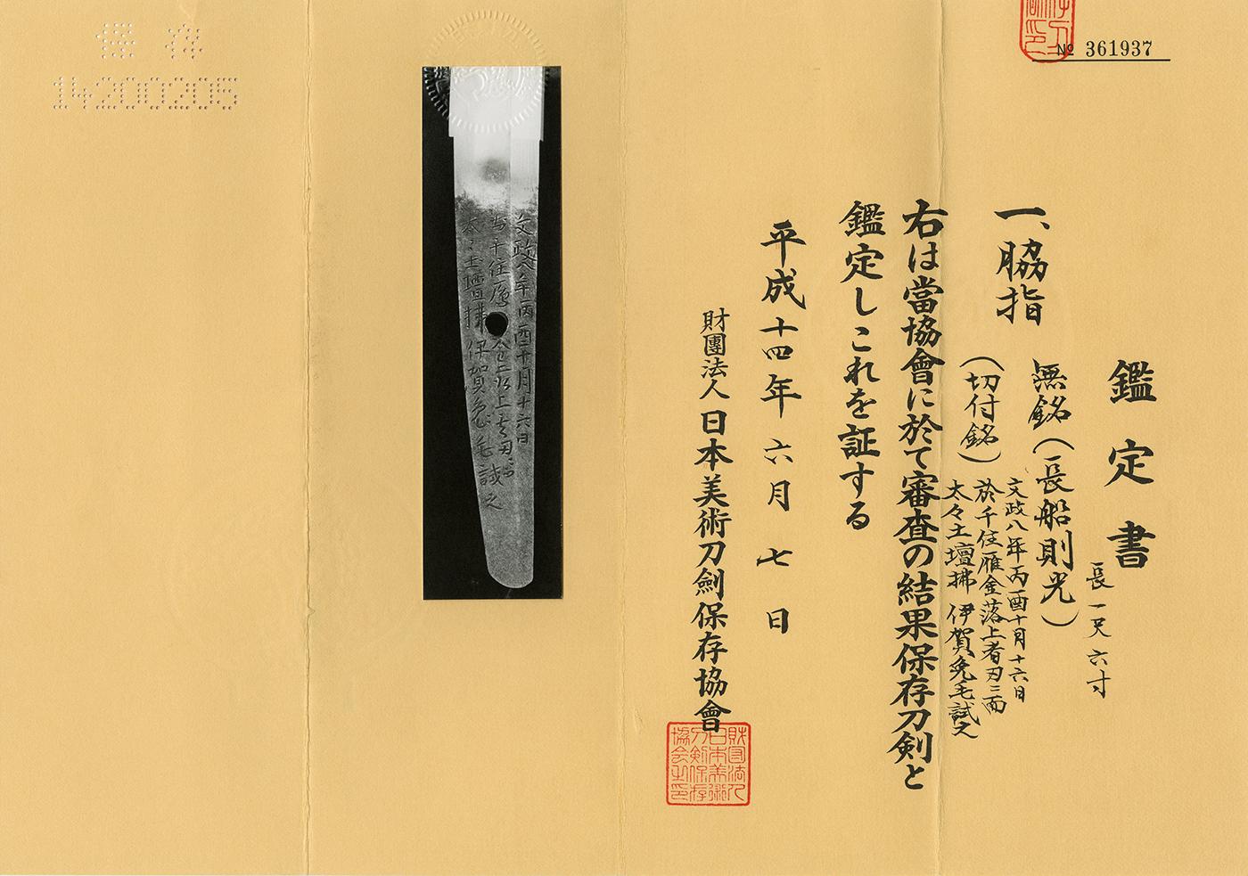 junin buddhist singles Greetings in languages of the world greetings in more than 3000 languages.