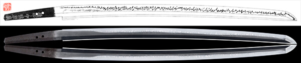 刀の販売|日本刀販売・刀剣販売の葵美術 日本刀販売、刀剣販売、日本刀の買い取り、委託販売、日本刀