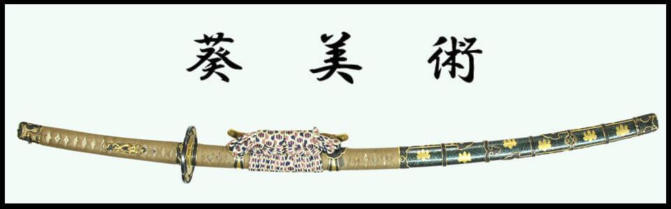 Japanese Sword , Katana , Sword Fitting