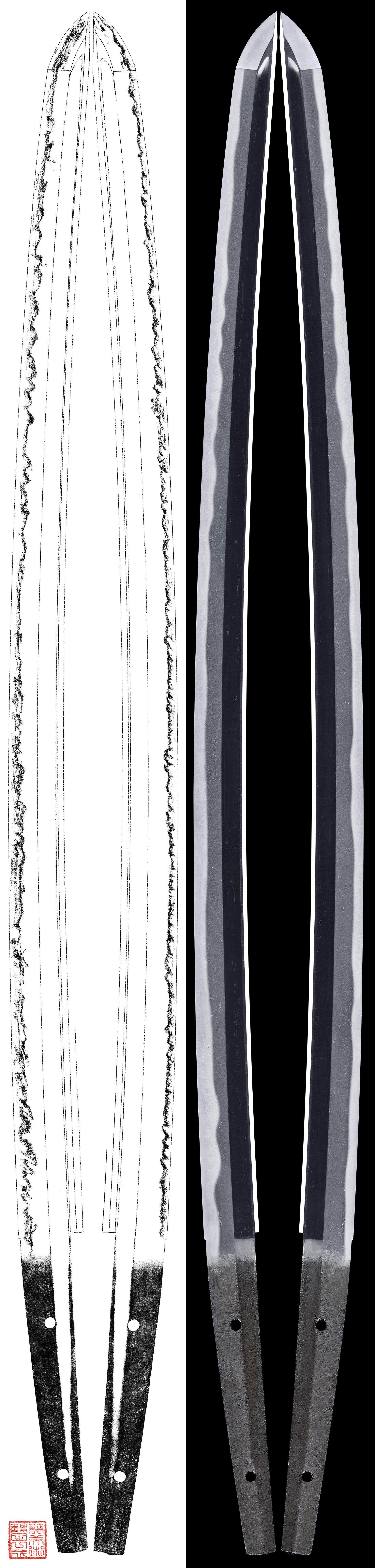 Order a paper katana sword